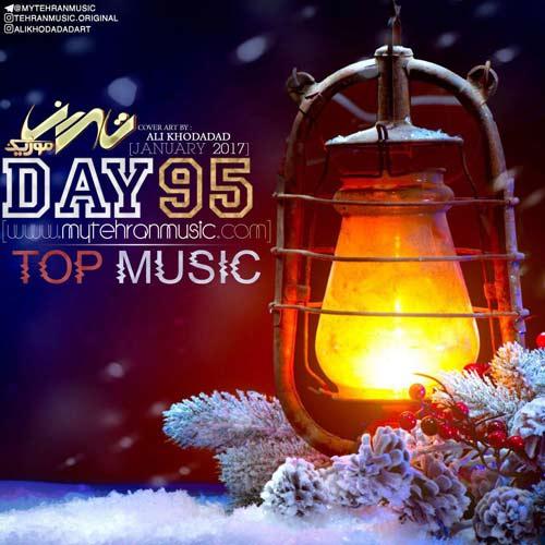 دانلود مجموعه برتر آهنگ های دی ماه ۹۵