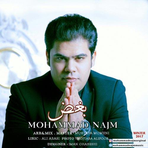 دانلود آهنگ جدید محمد نجم بنام بغض