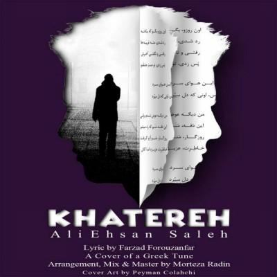 دانلود آهنگ جدید علی احسان صالح بنام خاطره