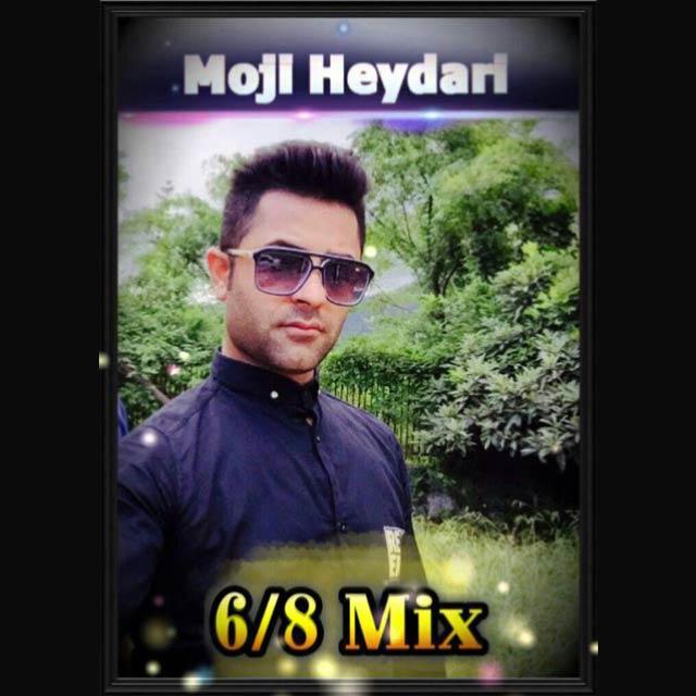 دانلود میکس جدید مجی حیدری بنام (۶٫۸) Mix