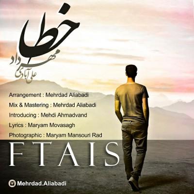 دانلود آهنگ جدید مهرداد علی آبادی بنام خطا