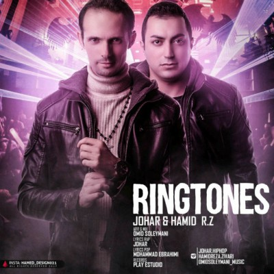 دانلود آهنگ جوهر و حمید R.Z بنام Ringtones