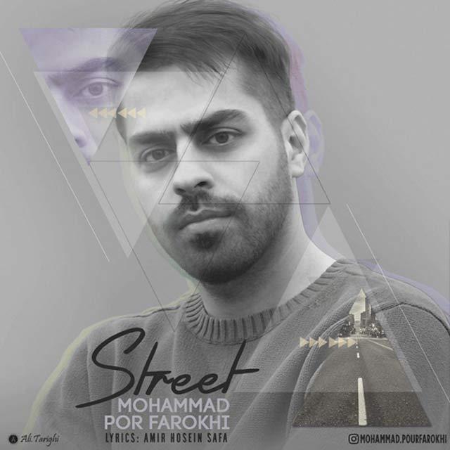 دانلود آهنگ جدید محمد پورفرخی بنام خیابان