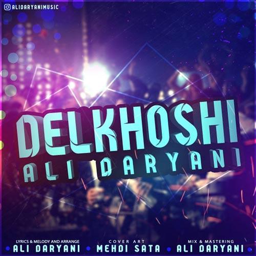 دانلود آهنگ جدید علی دریانی بنام دلخوشی