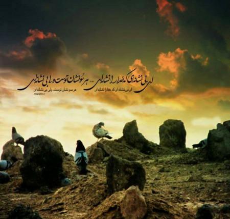 دانلود آهنگ جدید اروان رحیمی بنام بانویه خوبیها