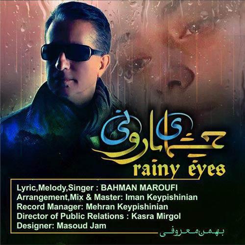 دانلود آهنگ جدید بهمن معروفی بنام چشمای بارونی