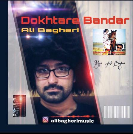 دانلود آهنگ جدید علی باقری بنام دختر بندر