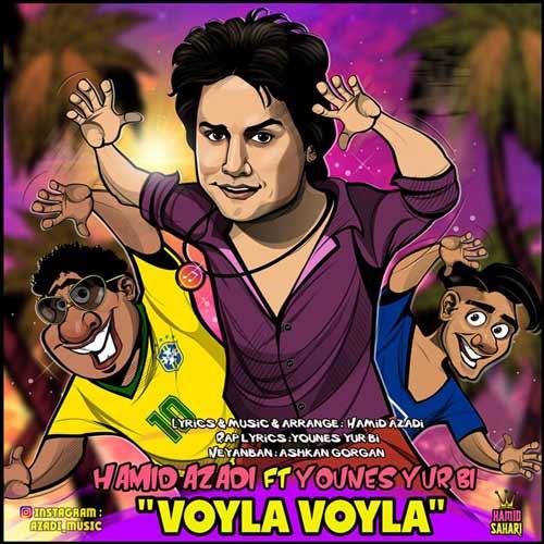 دانلود آهنگ جدید حمید آزادی به نام وُیلا وُیلا