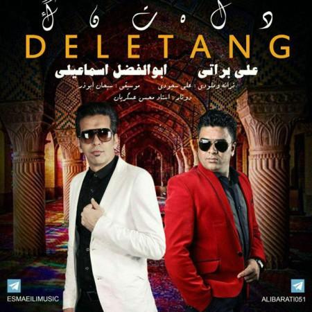 دانلود آهنگ جدید ابوالفضل اسماعیلی و علی براتی بنام دل تنگ
