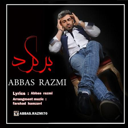 دانلود آهنگ جدید عباس رزمی بنام برگرد