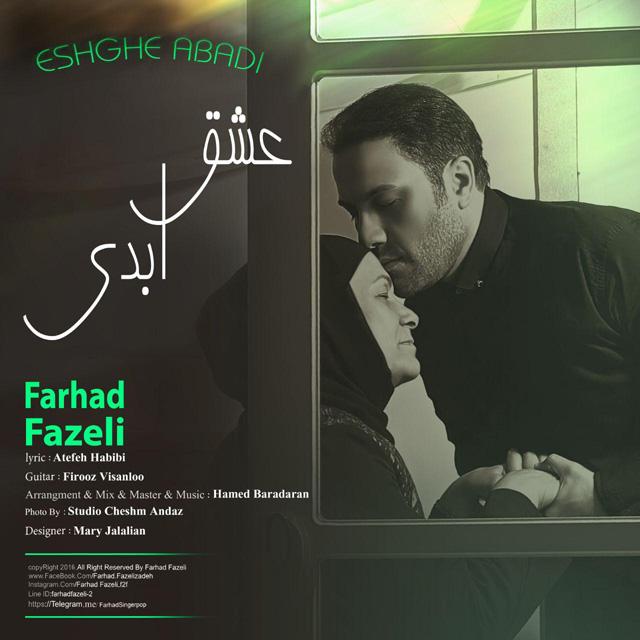 دانلود آهنگ جدید فرهاد فاضلی به نام عشق ابدی