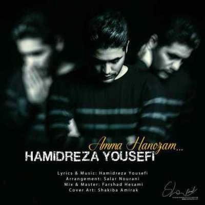 http://dl.mytehranmusic.com/1395/Pouya/01%20-%20Farvardin/10/Hamidreza%20Yousefi%20-%20Amma%20Hanozam/Hamidreza-Yousefi-Amma-Hanozam.jpg