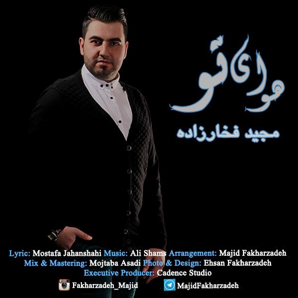 دانلود آهنگ جدید مجید فخارزاده به نام هوای تو