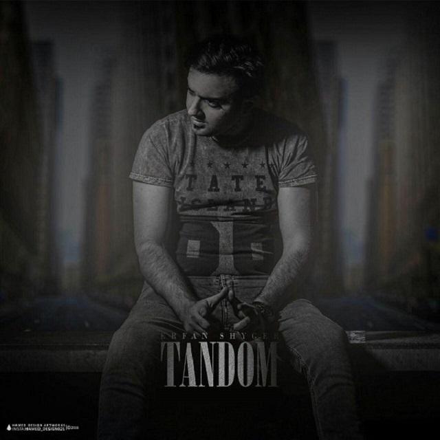 دانلود آهنگ جدید عرفان شایگر به نام تاندوم