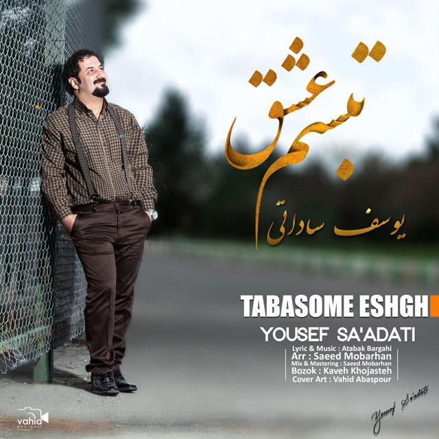دانلود آهنگ جدید یوسف ساداتی به نام تبسم عشق