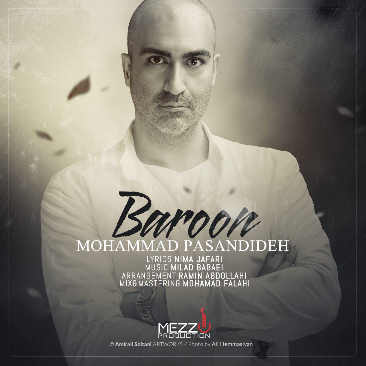 دانلود آهنگ جدید محمد پسندیده به نام بارون