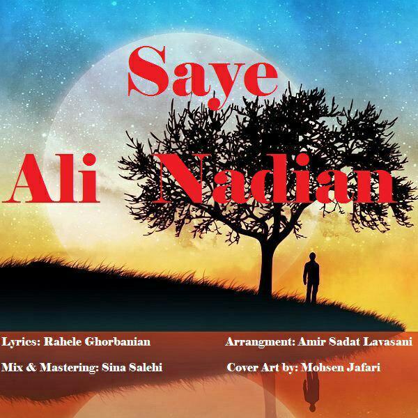 دانلود آهنگ جدید علی نادیان به نام سایه
