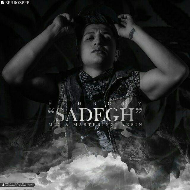 دانلود آهنگ جدید بهروز به نام صادق