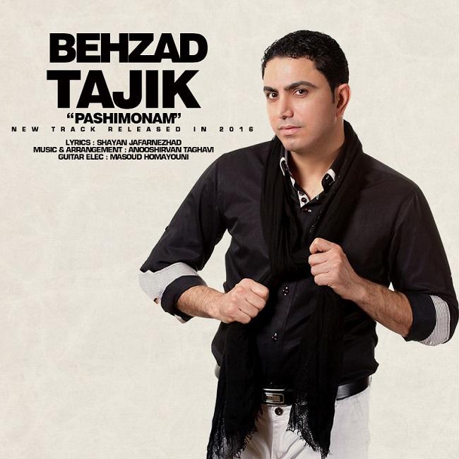دانلود آهنگ جدید بهزاد تاجیک به نام پشیمونم