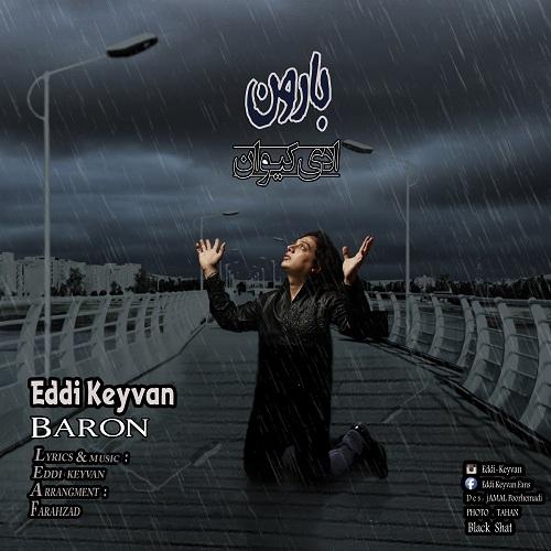 دانلود آهنگ جدید ادی کیوان به نام باران