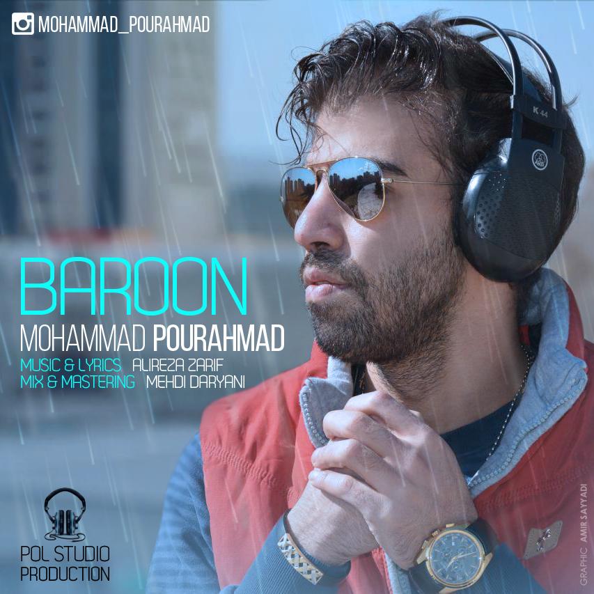 دانلود آهنگ جدید محمد پوراحمد به نام بارون