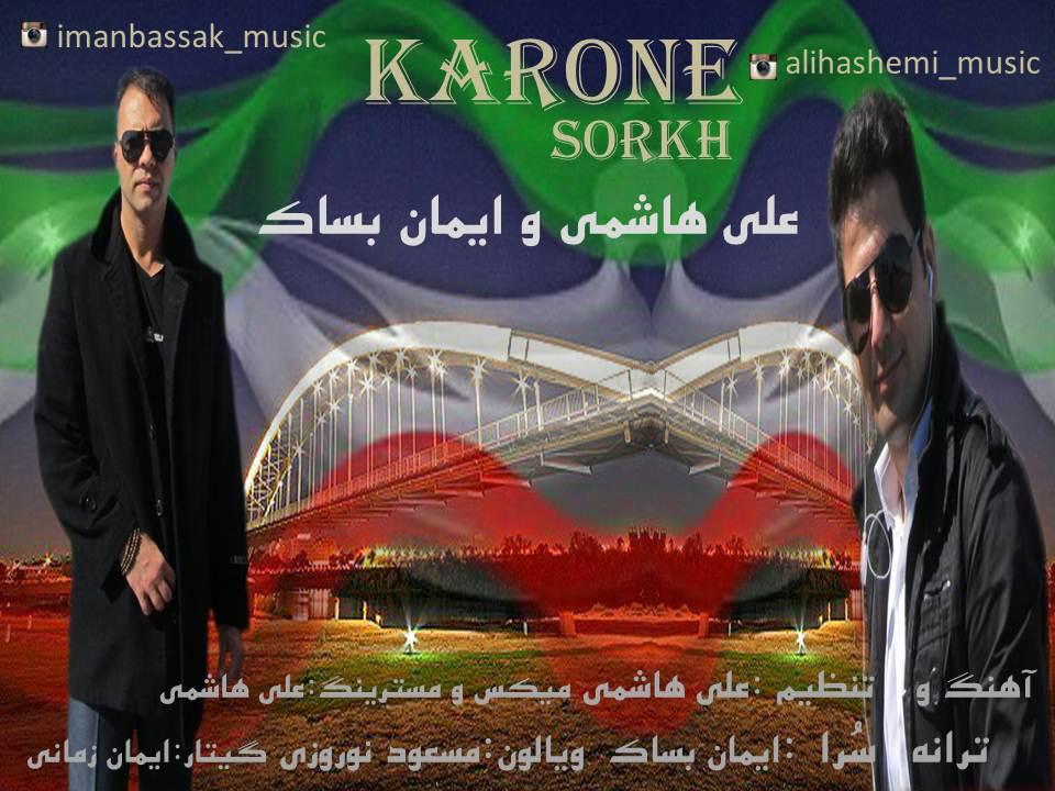 دانلود آهنگ جدید ایمان بساک و علی هاشمی به نام کارون سرخ