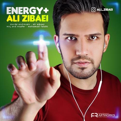 آهنگ جدید علی تکتا به نام انرژی مثبت بزدوی