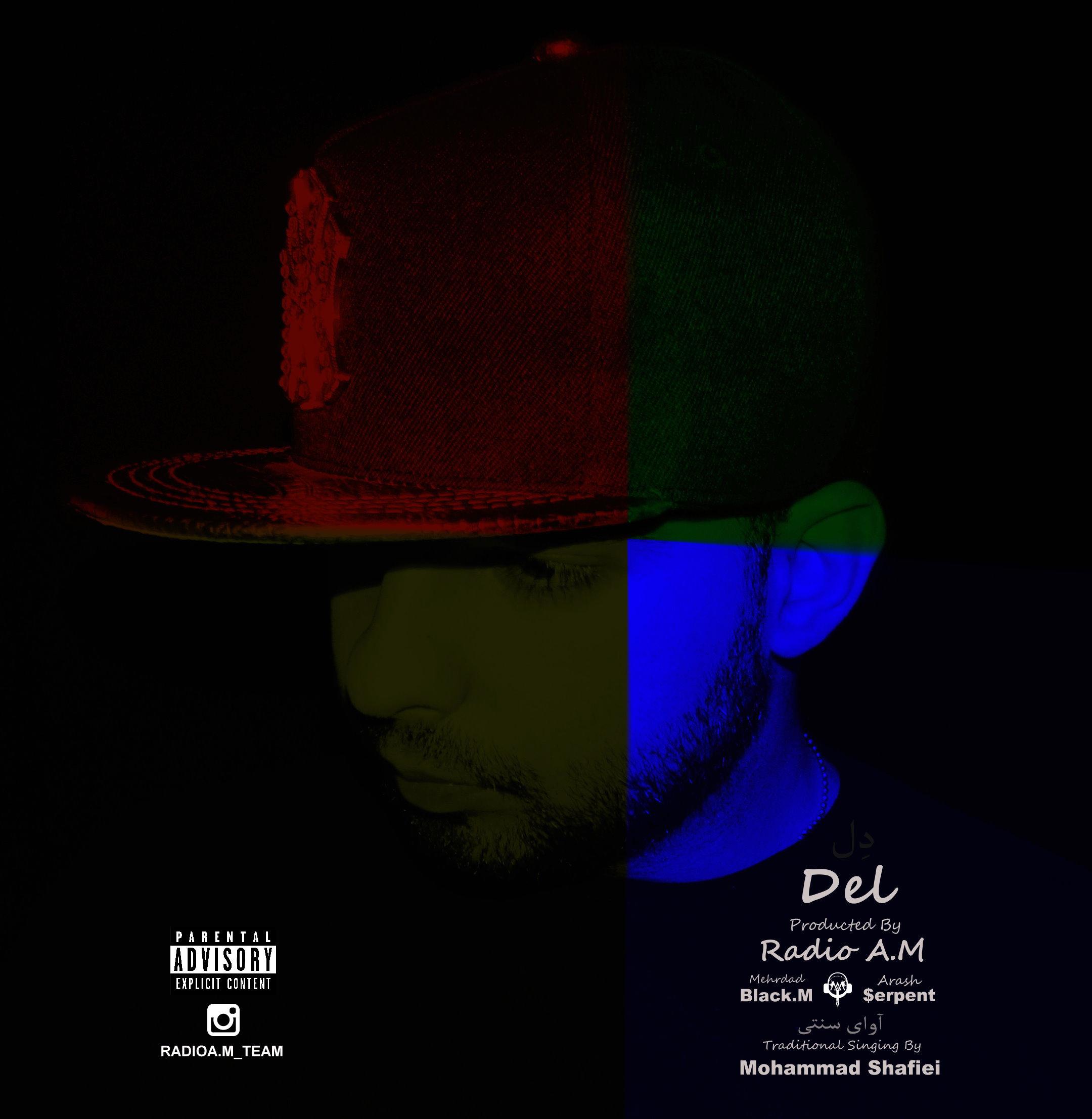 دانلود آهنگ جدید گروه Radio A.M به نام دِل