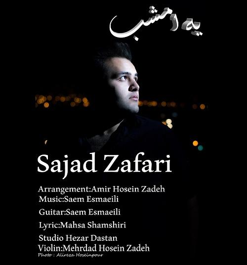 دانلود آهنگ جدید سجاد ظفری به نام یه امشب