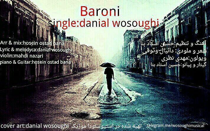 دانلود آهنگ جدید دانیال وثوقی به نام بارونی