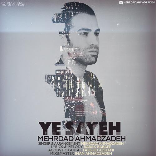 دانلود آهنگ جدید مهرداد احمدزاده به نام یه سایه