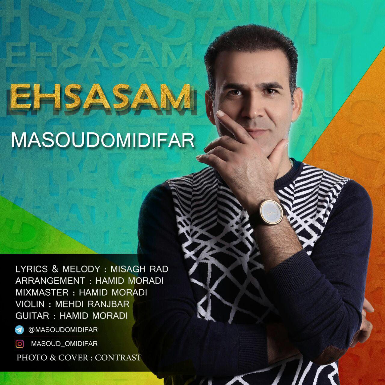 دانلود آهنگ جدید مسعود امیدی فر بنام احساسم
