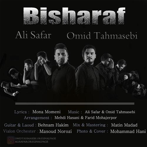 BISHAAARAF%20COVER%20%20OK دانلود آهنگ جدید علی صفر و امید طهماسبی به نام بی شرف
