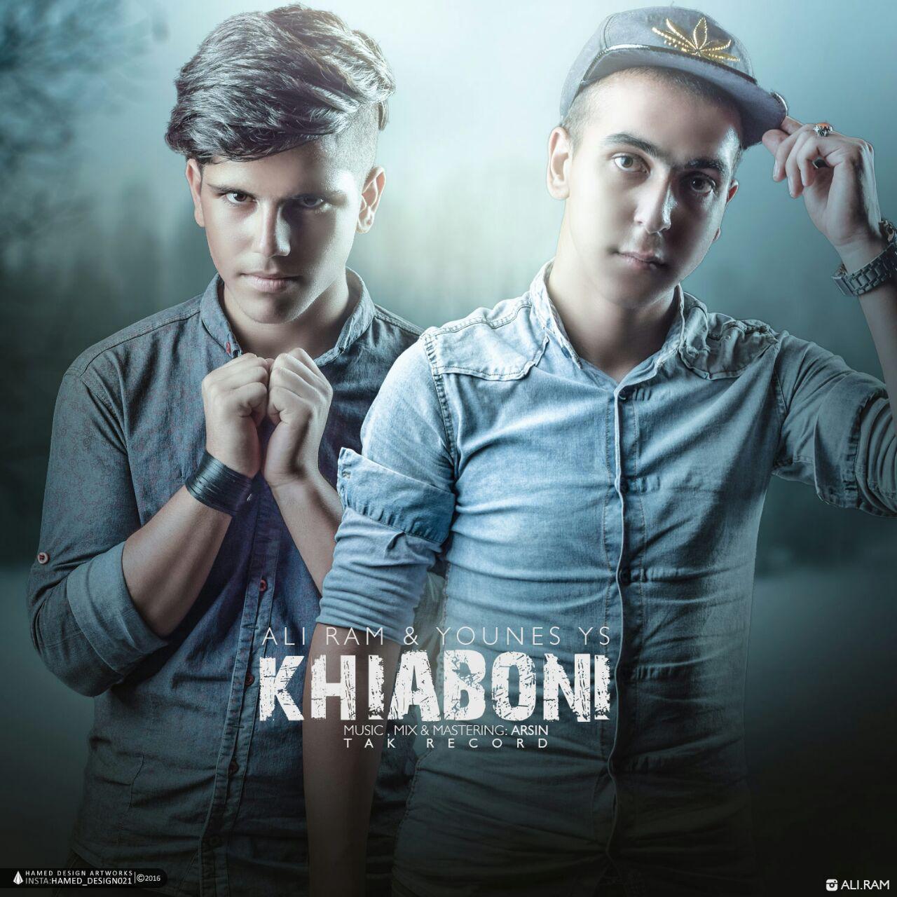 دانلود آهنگ جدید علی رام و یونس واس اس بنام خیابونی