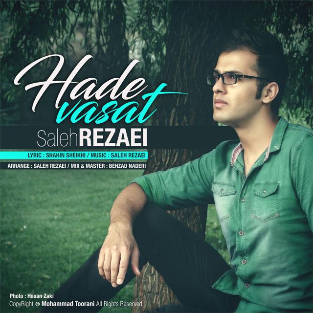 دانلود آهنگ جدید صالح رضایی بنام حد وسط