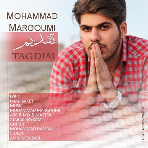 دانلود آهنگ جدید محمد مرقومی بنام تقدیم