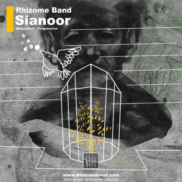دانلود آلبوم جدید رایزوم بنام سیانور