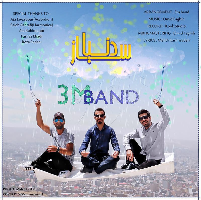 دانلود آهنگ جدید ۳M Band بنام ساز دنیا