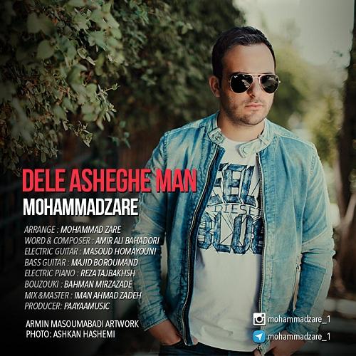 دانلود آهنگ جدید محمد زارع بنام دل عاشق من