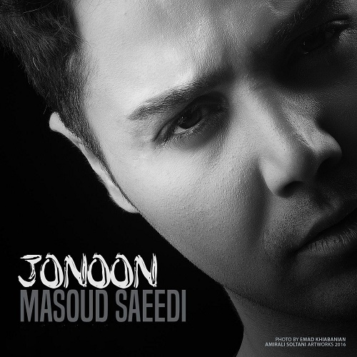 دانلود آهنگ جدید مسعود سعیدی بنام جنون