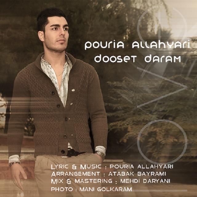 دانلود آهنگ جدید پوریا الهیاری بنام دوست دارم
