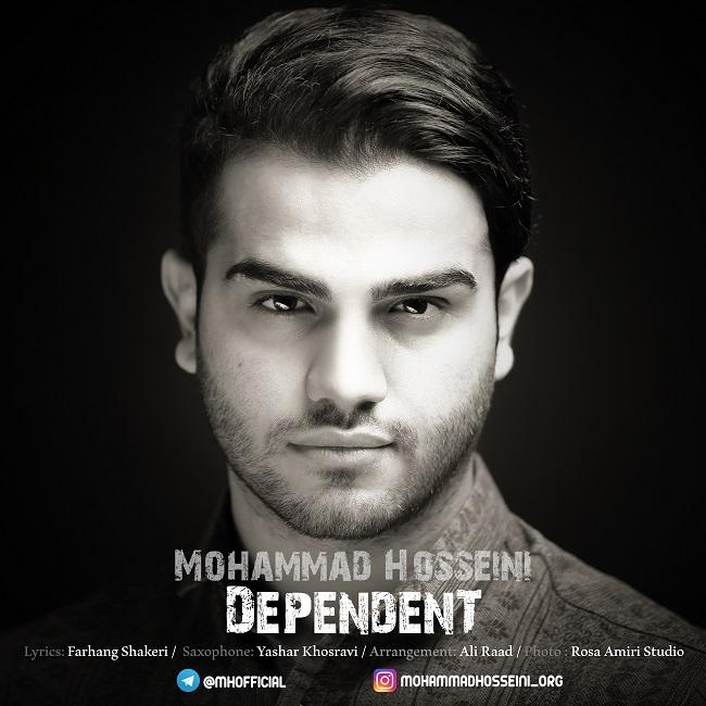 دانلود آهنگ جدید محمد حسینی بنام وابسته