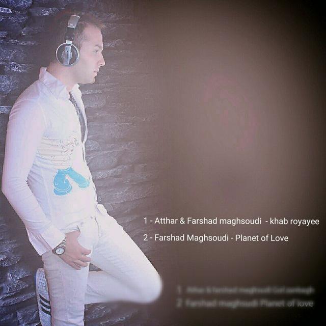 دانلود دو آهنگ جدید فرشاد مقصودی بنام خواب رویایی و Planet Of Love