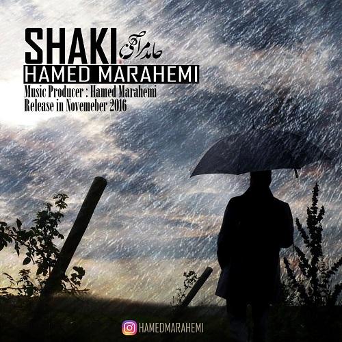 دانلود آهنگ جدید حامد مراحمی بنام شاکی
