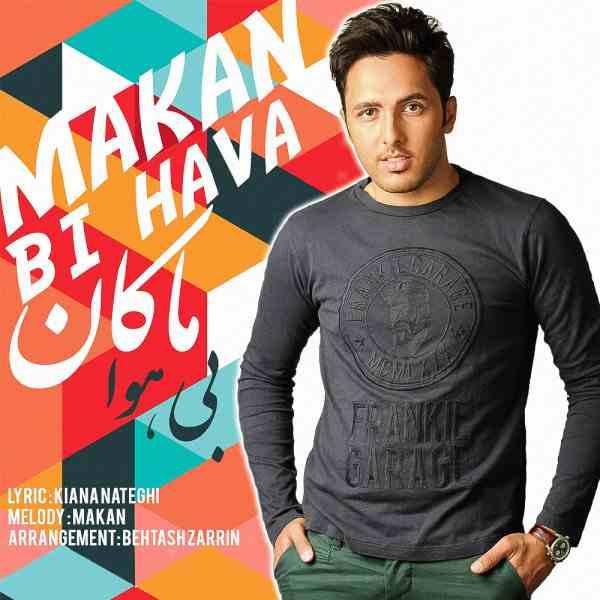 دانلود آهنگ جدید ماکان شیرازی بنام بی هوا