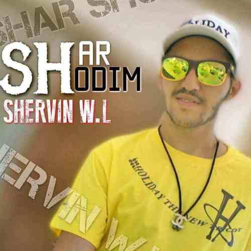 دانلود آهنگ جدید شروین دابلیو ال بنام شرشدیم