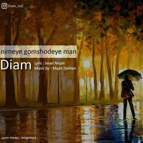 دانلود موزیک ویدیو و آهنگ جدید Diam بنام نیمه گمشده من