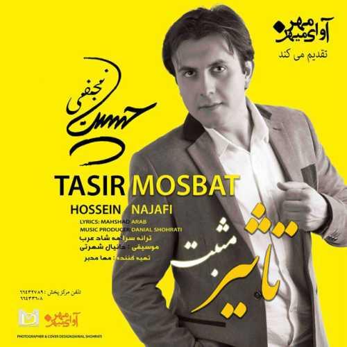 دانلود آلبوم جدید حسین نجفی بنام تاثیر مثبت