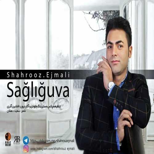 دانلود آهنگ جدید شهروز اجمالی بنام ساغلیغووا
