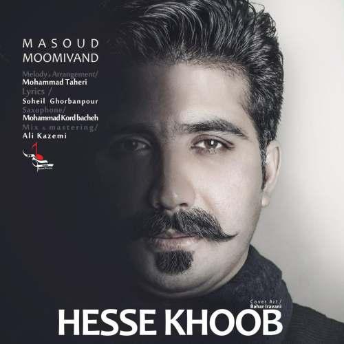دانلود آهنگ جدید مسعود مومیوند بنام حس خوب
